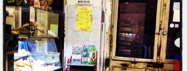 Bar Latteria is one of Silvia: сохраненные места.