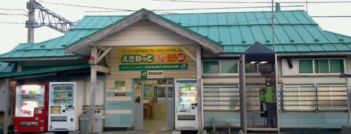 津軽新城駅 is one of JR 키타토호쿠지방역 (JR 北東北地方の駅).