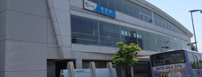 秦野駅 (OH39) is one of 大山保存.