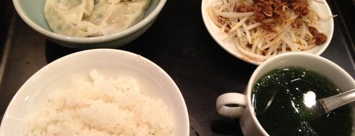 Gyoza No Fukuho is one of Lugares favoritos de キヨ.