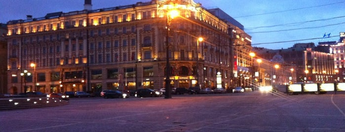 National is one of Moscow, I Love U!.