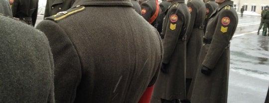 Военный университет МО РФ is one of Orte, die Jano gefallen.