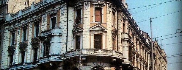 Kneza Miloša is one of Belgrad.