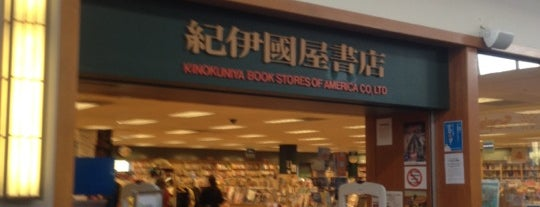 Kinokuniya Bookstore is one of SF.