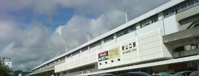 Shin-Yamaguchi Station is one of Lugares favoritos de ZN.