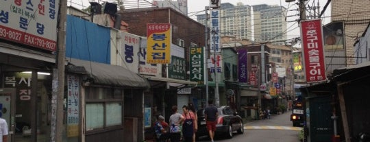 봉산집 is one of Seoul Food & Drink.