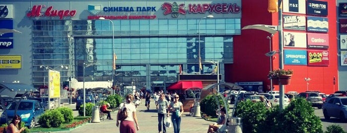 ТРК «Европа Сити Молл» is one of Top 50 venues in Volgograd.