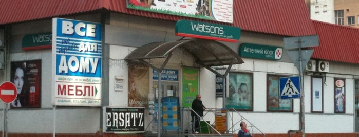 Watsons is one of Orte, die Koroleva gefallen.