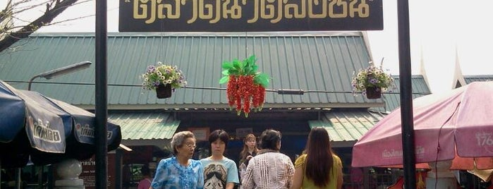 Taling Chan Floating Market is one of Bangkok.