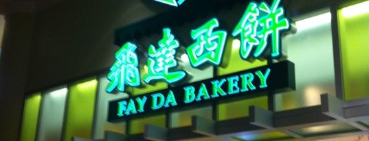 Fay Da Bakery is one of Orte, die Dale gefallen.