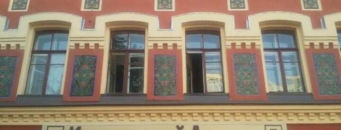 Итальянский дворик is one of Lieux sauvegardés par Andrey.