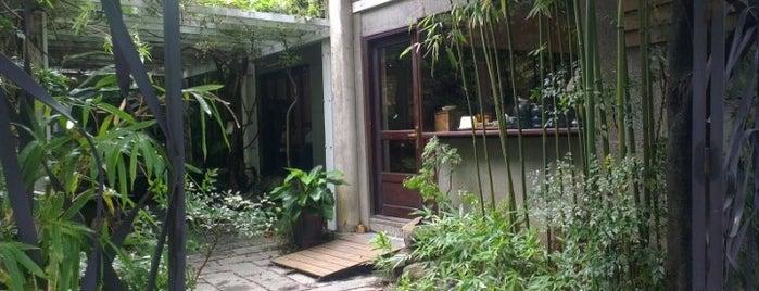 Wistaria Tea House is one of Indie/Alternative Taipei.