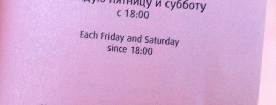 Mediterraneo is one of Бизнес ланчи Киева. Business lunch. Kyiv.