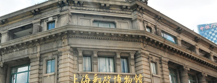 Shanghai Post Museum is one of Shanghai's Best Museums.