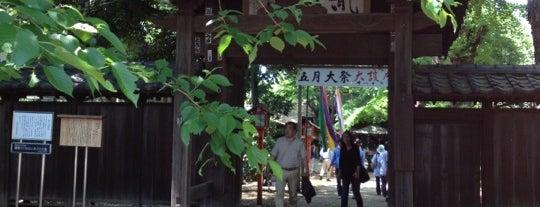 等々力不動尊 is one of South of Tokyo.