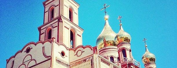 Сальск is one of Города Ростовской области.