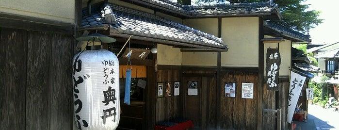 Tofuokutan is one of Pricier Restaurant.