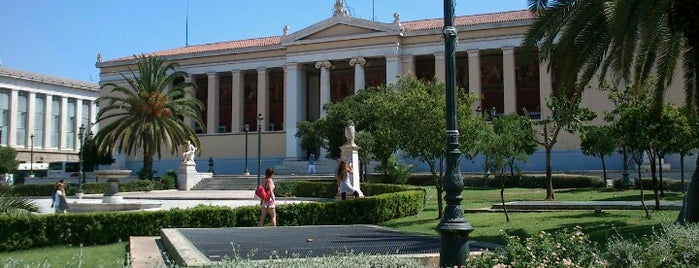 National and Kapodistrian University of Athens is one of Been there.