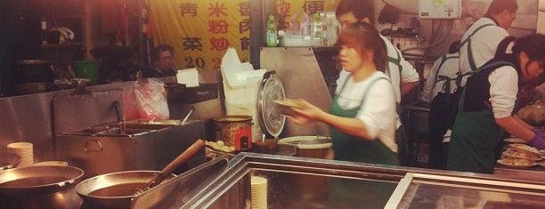山內雞肉 is one of 《臺北米其林指南》 2018 餐盤餐廳 MICHELIN Guide Taipei.