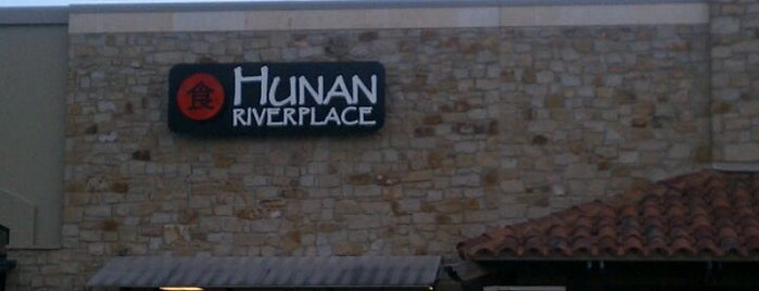 Hunan Riverplace is one of Samさんのお気に入りスポット.