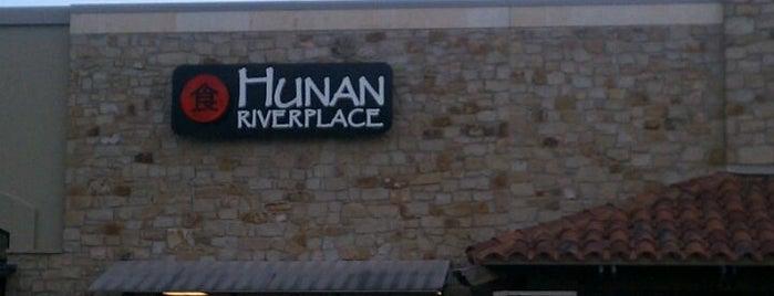 Hunan Riverplace is one of Tempat yang Disukai Sam.