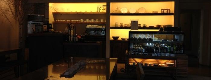 Café Goghi is one of 서촌과 북촌.