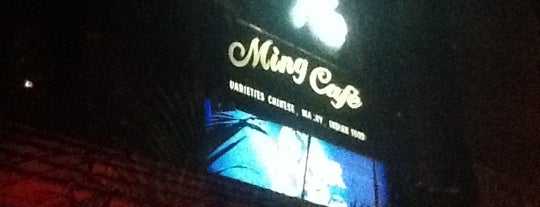 Ming Cafe | 明店 is one of Miri.