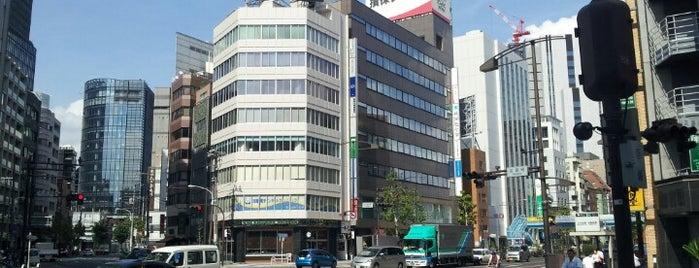 淡路町交差点 is one of Tokyo・Kanda・Kudanshita.