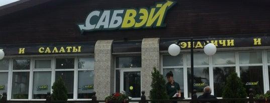 SUBWAY is one of «Коммерсантъ» в заведениях Москвы.