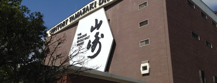 Suntory Yamazaki Distillery is one of Kansai.