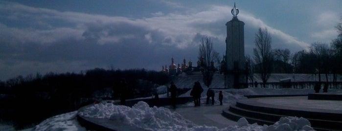 Парк Вічної Слави / Vichnoi Slavy Рark is one of Kyiv #4sqCities.