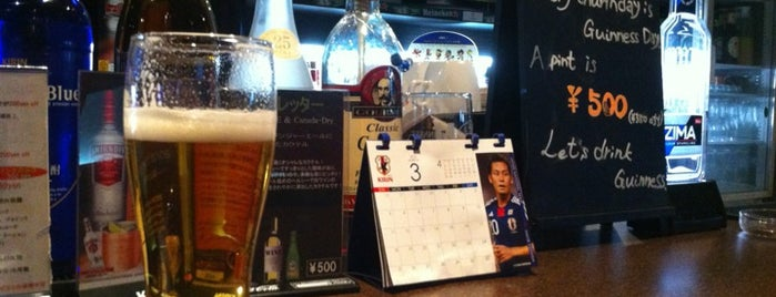 Supporter's Field is one of Osaka Bars.