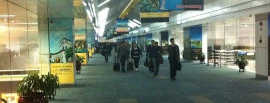 Zhuhai Jinwan Airport (ZUH) is one of Free WiFi Airports 2.