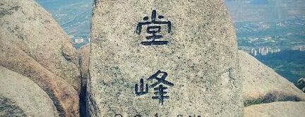 Godangbong Peak is one of Busan (부산).