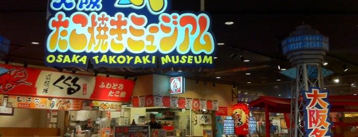 Osaka Takoyaki Museum is one of Osaka.