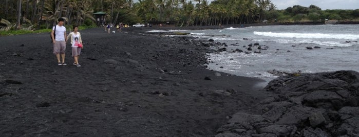 Punalu'u Black Sand Beach is one of Hawai'i.
