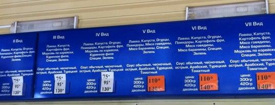 """Шаурма """"Дубай"""" is one of สถานที่ที่ Дмитрий ถูกใจ."""