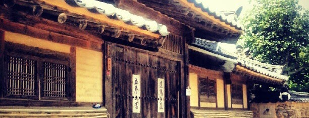 Hahoe Folk Village is one of South Korea.
