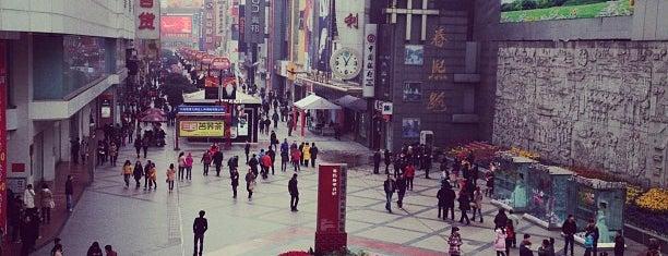 Chunxi Road Pedestrian Shopping Street is one of Chengdu 2015.