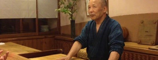 Yoshitomi Zushi is one of sushi.