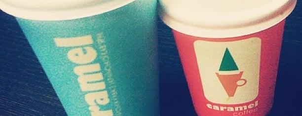 Caramelca is one of Самые лучшие точки с coffee-to-go.