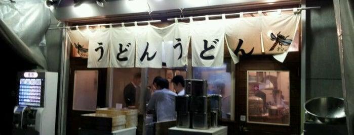 Oniyamma is one of Tokyo.