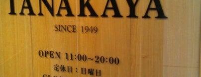 Mejiro Tanakaya is one of Tokyo & Yokohama.