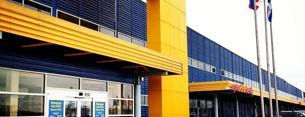 IKEA is one of Lieux qui ont plu à Hector.