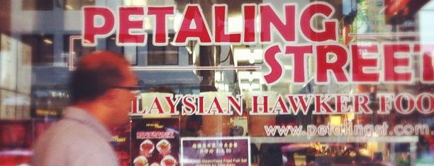 Petaling Street Malaysian Hawker Food is one of Ok-lah - Singaporean & Malaysian food in Sydney.