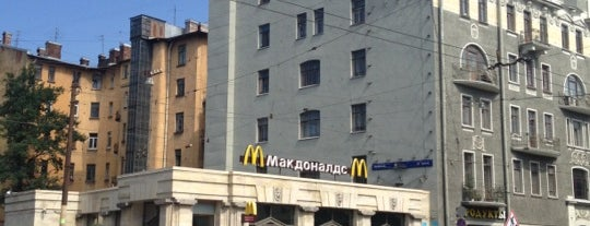 McDonald's is one of Lieux qui ont plu à Olga.