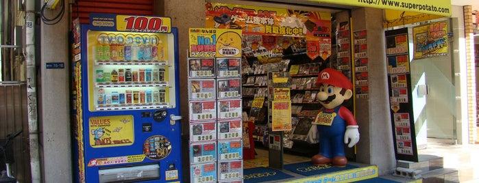 スーパーポテト なんば店 is one of Best Retrogaming Shops.