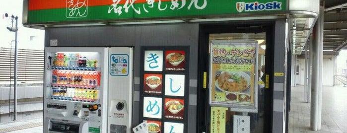 Sumiyoshi is one of 名古屋お気に入りの店.