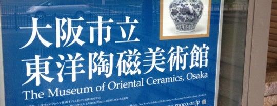 Museum of Oriental Ceramics, Osaka is one of artartart.