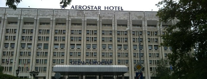 Aerostar Hotel Moscow is one of Lieux qui ont plu à Veljanova🦊.